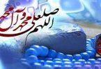 فضل الصلاة على النبي 1000 مرة يوم الجمعة