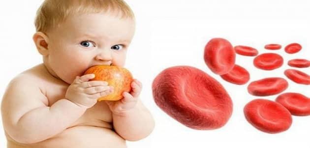 فقر الدم عند الأطفال الرضع