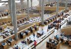 كم سعر تذكرة مكتبة الإسكندرية
