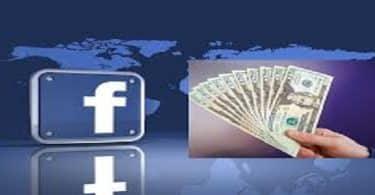 كيف تربح المال من صفحتك على الفيس بوك
