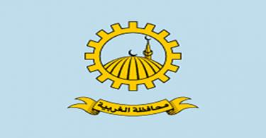 مراكز محافظة الغربية بالاسماء