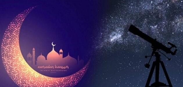 معلومات صحية عن شهر رمضان