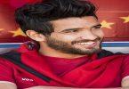 معلومات عن اللاعب صالح جمعة (1)