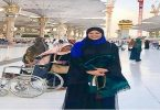 معلومات عن ياسمين عبد العزيز وعائلتها