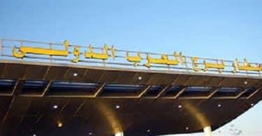 مواعيد حركة مطار برج العرب الإسكندرية