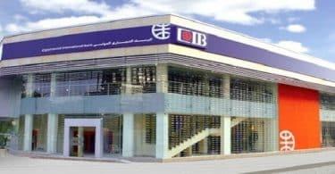 مواعيد عمل بنك cib في مصر