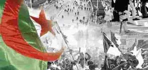 موضوع تعبير عن الثورة الجزائرية