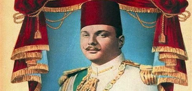 موضوع تعبير عن الملك فاروق والملكة نازلي