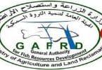 الهيئة العامة لتنمية الثروة السمكية في مصر