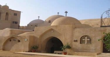بحث عن الحقبة القبطية فى مصر جاهز