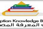 بحث عن بنك المعرفة المصرى بالعربي