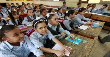 بحث مختصر عن تطوير التعليم فى مصر doc