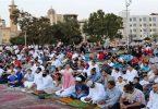 تكبيرات عيد الفطر في مصر