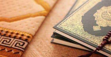 دعاء ختم القران في رمضان مكتوب للشعراوي