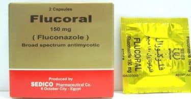 فلوكورال Fiucoral