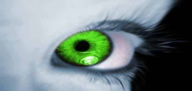 علاج الحسد والعين الشديد بالقرآن