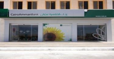 فروع بنك القاهرة عمان