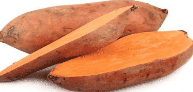 فوائد البطاطا الحلوة للصحة