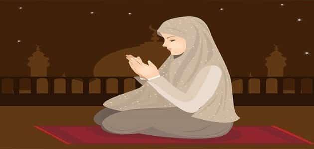 كيفية الوضوء والصلاة الصحيحة للنساء
