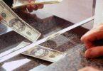 كيفية حساب زكاة المال المدخر من الراتب في البنك (1)