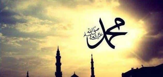 معلومات عن أسماء أبناء الرسول صلى الله عليه وسلم