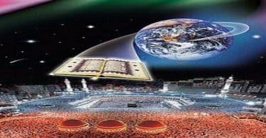 معلومات عن الإعجاز العلمي في القرآن