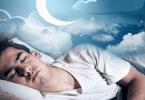 معلومات عن الفرق بين الرؤيا والحلم