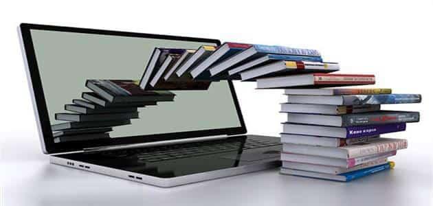 معلومات عن تعريف التعليم الالكتروني pdf