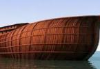 معلومات عن سفينة نوح