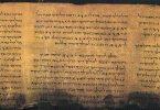 معلومات عن مخطوطات البحر الميت