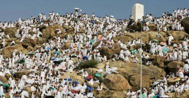 موضوع تعبير عن جبل عرفات