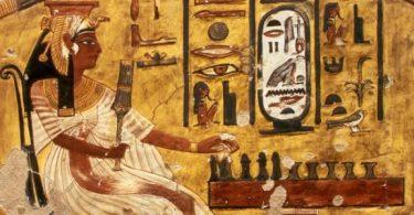 موضوع عن تاريخ مصر القديم