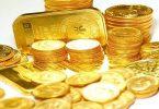 وزن الجنيه الذهب كام جرام