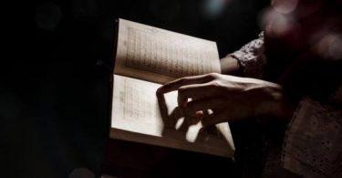 آيات حرق الجن المتسلط مكتوبة