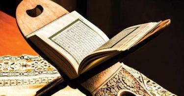 آيات إبطال السحر الأربعة مكتوبة كاملة