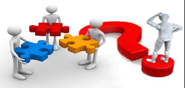 إستراتيجية حل المشكلات وإتخاذ القرارات