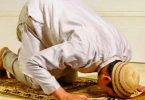 أحكام تقديم الصلاة