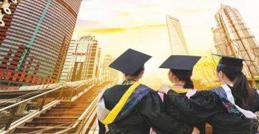ارخص الجامعات الخاصة المعتمدة والمعترف بها عالميا في مصر