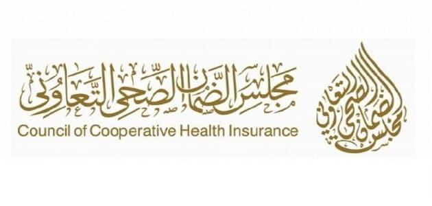 استعلام عن تأمين طبي برقم الإقامة