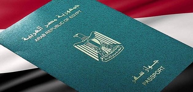 الاوراق المطلوبة لاستخراج جواز سفر مصرى لاول مرة