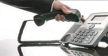 البحث بالاسم عن رقم التليفون المنزلي