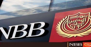 بنك البحرين الوطني الخط الساخن (للأفراد وللشركات)