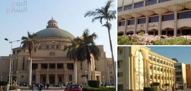 ترتيب الجامعات الخاصه في مصر من حيث الأفضليه