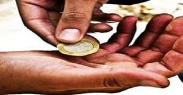 زكاة المال على شهادات الاستثمار
