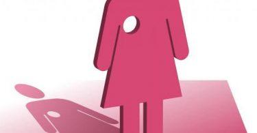 سرطان الثدي أسبابه وعلاجه
