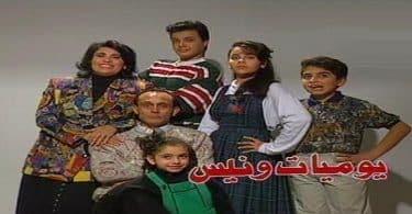 قائمة مسلسلات مصرية قديمة في السبعينات