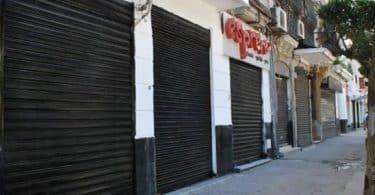 قانون تراخيص المحلات التجارية في مصر وشروطه