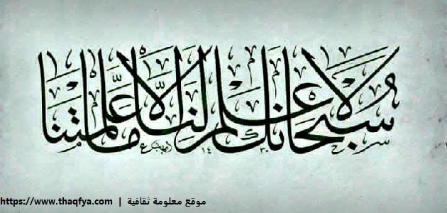 كيفية تحسين الخط العربي