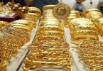 كيف ابيع الذهب دون خسارة نهائياً