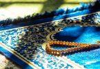 ما حكم الصلاة والكتف مكشوف